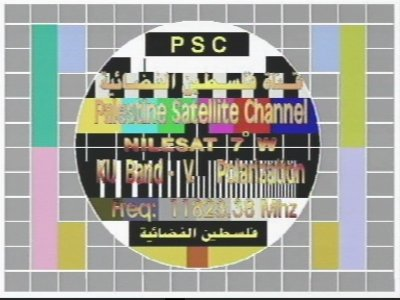 قناة PSC Palestinian Satellite Channel