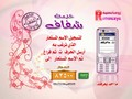 قنا رومانسية Romanceya Channel