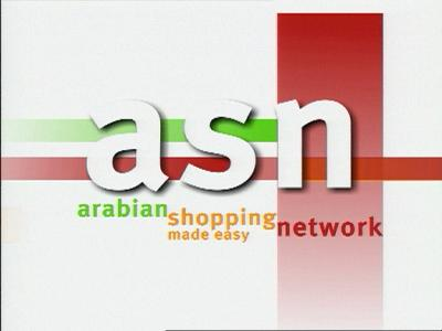 قناة اية اس ان ASN Arabian Shopping Network
