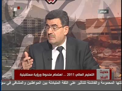 قناة Syria Satellite Channel